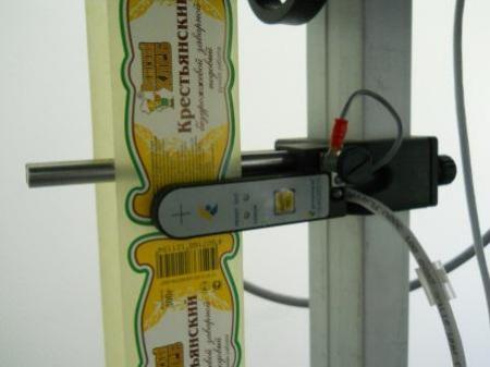 1004010063 Датчик фотостоп с кабелем