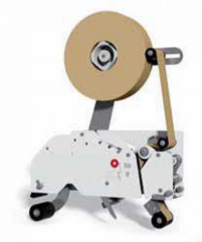 Полуавтоматический компактный заклейщик GT Compact