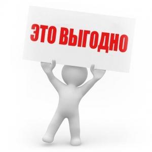 АКЦИЯ-ЧЕКВЕЙЕР МОДЕЛЬ Т1 HSC NEMESIS (ИТАЛИЯ)