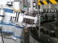 Ротационные этикетировочные машины AUXIEMBA