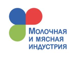 """Выставка """"Молочная и мясная индустрия 2018"""""""