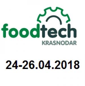 Выставка FoodTech Краснодар 2018