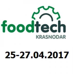 Выставка FoodTech Краснодар 2017